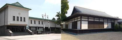 徳川美術館・蓬左文庫展示室