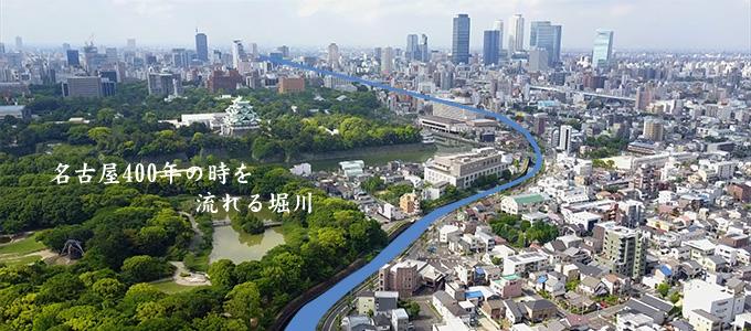 シリーズ堀川と名古屋城-----Enter
